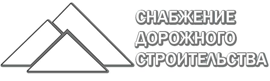 beliy-logo